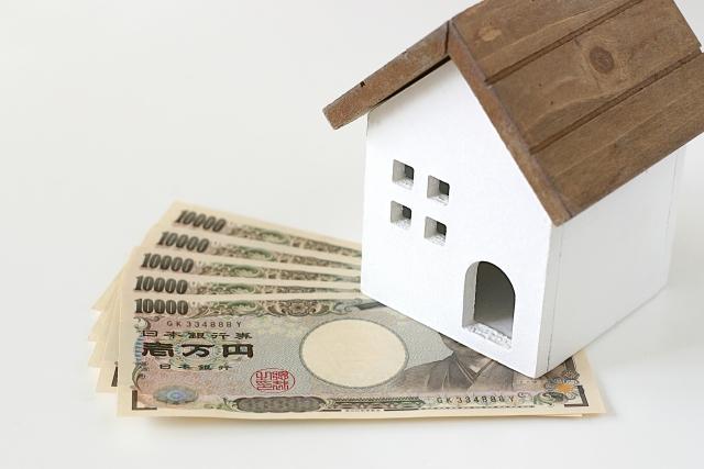実家暮らし家にお金