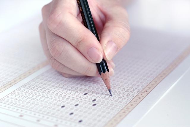 センター試験鉛筆