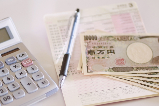 新社会人住民税